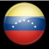 SWC'11 Friendly Guatemala Vs Venezuela Venezuela